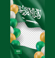 saudi arabia patriotic banner with space for text vector image vector image