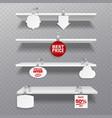 wobbler shelves retail rack bibliotheque shelf vector image vector image