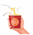 hand holding noodle instant cup with plastic fork vector image vector image