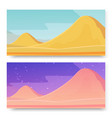 mountains in deserted area on planet two banners vector image