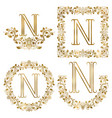 golden n letter ornamental monograms set heraldic vector image vector image