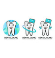 set of dental clinic logo of vector image vector image