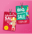 valentine s day sale tags colorful shopping vector image vector image