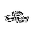with lettering for thanksgiving day vector image vector image