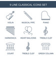 9 classical icons vector image vector image