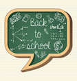 Back to school education icons social bubble vector image vector image