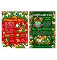 christmas day and new year holiday greeting banner vector image vector image