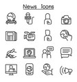 news icon set in thin line style vector image vector image