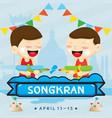 songkran vector image