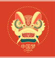 dragon china design traditional chinese graphic vector image