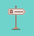 flat icon on background museum sign vector image vector image