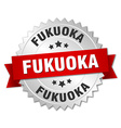 Fukuoka round silver badge with red ribbon vector image vector image