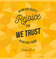 bible verse for christian or catholic about trust vector image vector image