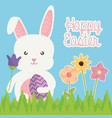 cute rabbit with easter egg painted in the vector image