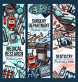 dentistry surgery and medical research vector image vector image