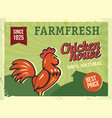 grunge retro metal sign with chicken vintage vector image vector image
