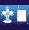 postcard with angel vector image vector image