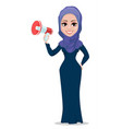 arabic business woman cartoon character vector image