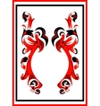 Abstract ornament in black and red colors vector image