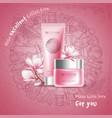 cosmetics design vector image vector image