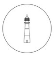 lighthouse icon black color in circle vector image vector image