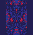 purple pattern with damask vector image