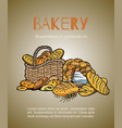bakery and homemade bread shop vector image vector image