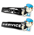 car service symbol vector image vector image
