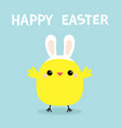 chicken bird wearing bunny rabbit ears happy vector image