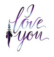 greeting card gradient i love you vector image