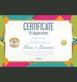 certificate retro design template 17 vector image vector image