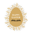 easter decorative eggs icon with branches vector image vector image