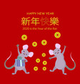 happy chinese new year greeting card 2020 rats of vector image vector image