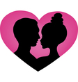 Heart with lovers vector image vector image