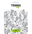 tennis banner with hand draw doodle background vector image vector image