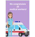 we congratulate all medical workers greeting card vector image vector image