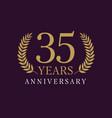 35 anniversary royal logo vector image vector image