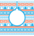 Christmas card with traditional ornament vector image vector image