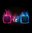 glowing versus screen pink vs blue confrontation vector image vector image