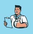 happy doctor ambulance hospital medicine symbol vector image