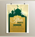 iftar party invitation with mosque design vector image vector image