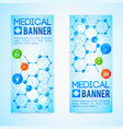 medicine and aid banners set vector image vector image