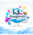 amazing happy songkran festival sign of thailand vector image vector image