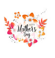 happy mothers day postcard with paper flowers vector image