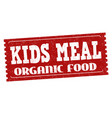kids meal grunge rubber stamp vector image