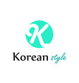logo for korean fashion store or web site in style vector image