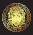 medusa gorgon golden head on a shield hand drawn vector image vector image