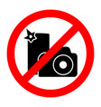 no photo stop camera or smartphone prohibition vector image