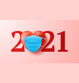 valentine day 2021 heart realistic 3d vector image vector image