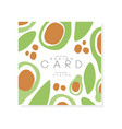 vegetable card template green avocado with large vector image